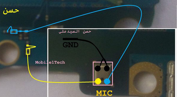 Samsung-Galaxy-J5-Mic-Solution-Jumper-Pr
