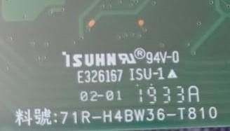 Compaq Presario CQ-32.jpeg